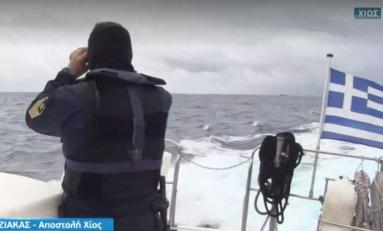 Το MEGA σε περιπολία του Λιμενικού ανοιχτά της Χίου | video