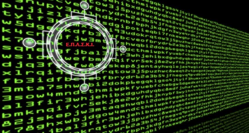 Ε.Π.Λ.Σ. Κεφαλληνίας & Ιθάκης: Προτάσεις για τη μετάβαση του Λ.Σ. στην ψηφιακή εποχή
