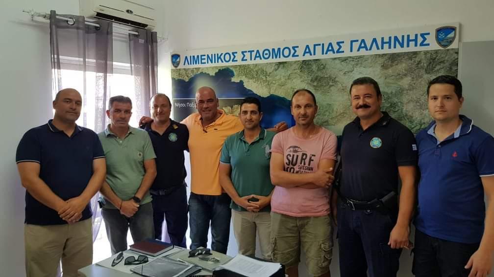 Ε.Π.Λ.Σ. Δυτικής Κρήτης: Επίσκεψη στο Λιμενικό Σταθμό Αγίας Γαλήνης και το Ν/Γ 519