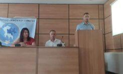 Ε.Π.Λ.Σ.Α.Κ.Α.: Ολοκλήρωση Γενικής Εκλογοαπολογιστικής Συνέλευσης την 04/07/2020