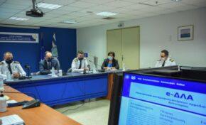 Ηλεκτρονικά η εξυπηρέτηση των πολιτών από τη Λιμενική Αστυνομία (e-ΔΛΑ)