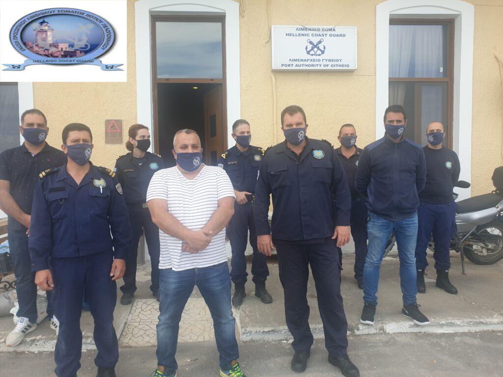 Ε.Π.Λ.Σ. Νοτίου Πελοποννήσου: Επίσκεψη στο Λιμεναρχείο Γυθείου