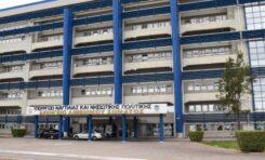 Σύγκληση του Κατώτερου Συμβουλίου Μεταθέσεων Λ.Σ.-ΕΛ.ΑΚΤ.