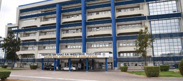 Σύγκληση Ανώτερου Συμβουλίου Μεταθέσεων Λ.Σ.-ΕΛ.ΑΚΤ.