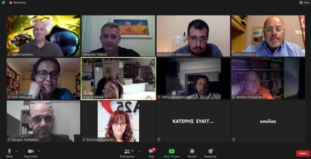 Διαδικτυακή τηλεδιάσκεψη Π.Ο.Ε.Π.Λ.Σ. με διευρυμένη αντιπροσωπεία του ΜΕΡΑ25