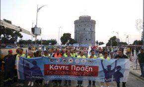 Απόφαση των Ομοσπονδιών Σωμάτων Ασφαλείας και Ενόπλων Δυνάμεων για την διοργάνωση διαμαρτυρίας στη Διεθνή Έκθεση Θεσσαλονίκης
